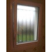 Fenêtre PVC 1 Ouvrant vitrage granité oscillo battant
